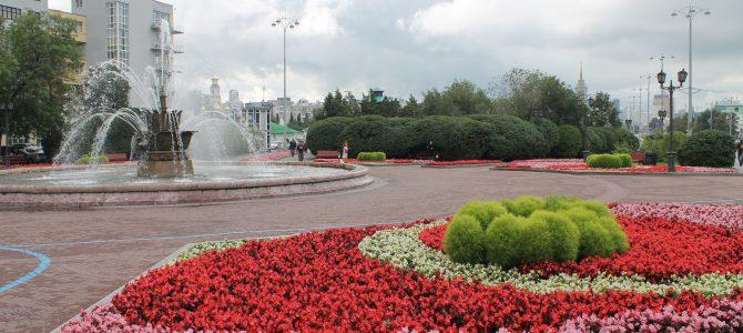 Jekaterinburg – moderni Siperian portti